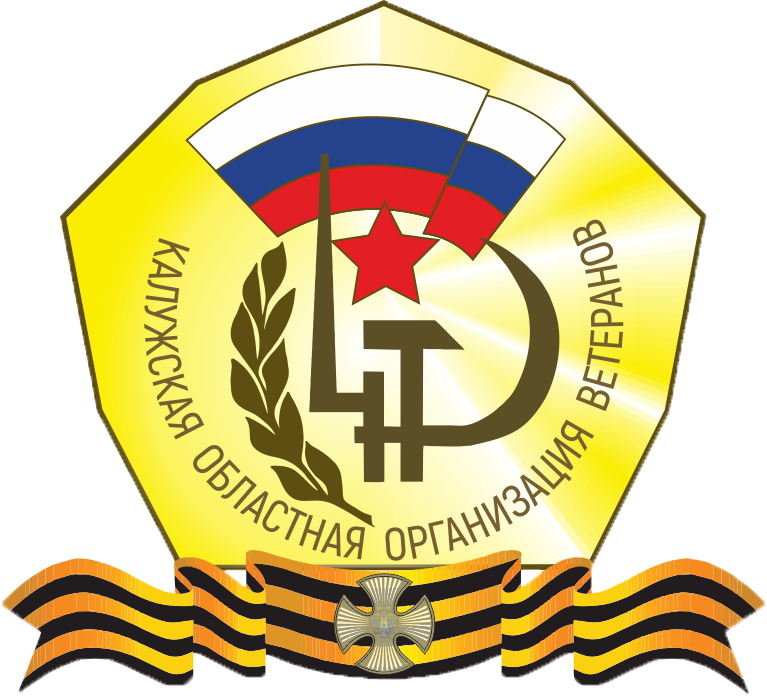 Logo 40 Rus