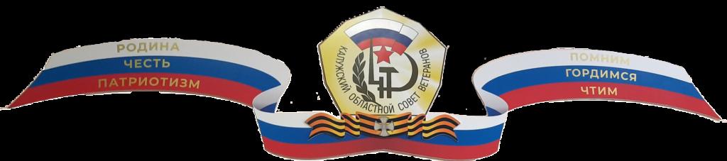 Logo+40type